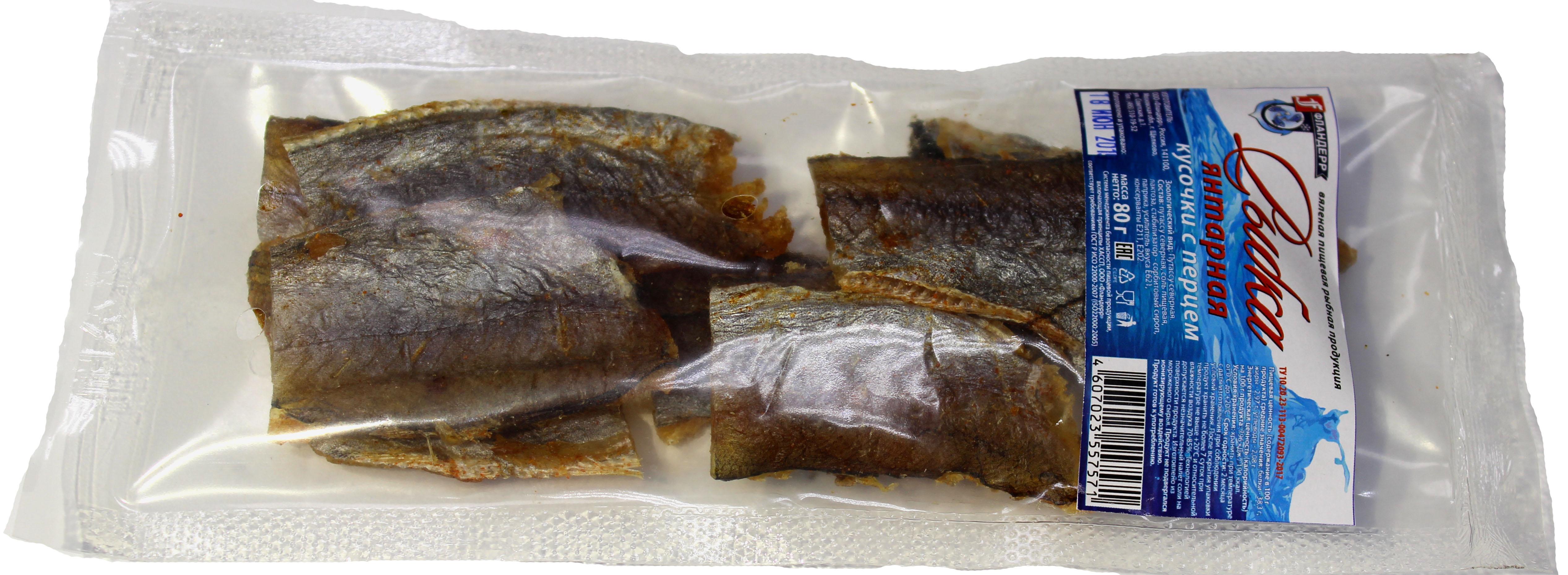 Янтарная рыбка с перцем 80 г Image